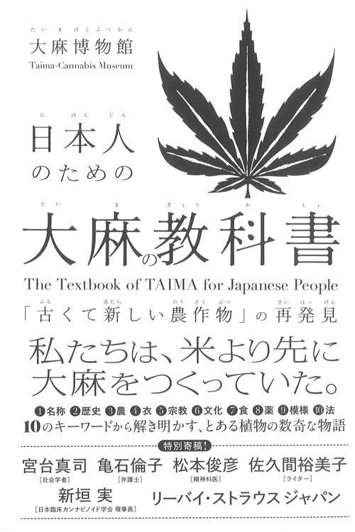 麻の葉文様について 日本人のための大麻の教科書