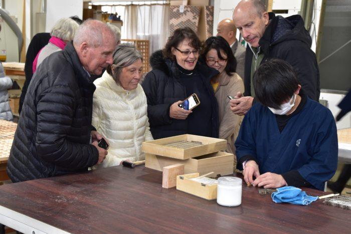 組子 工場見学 タニハタ