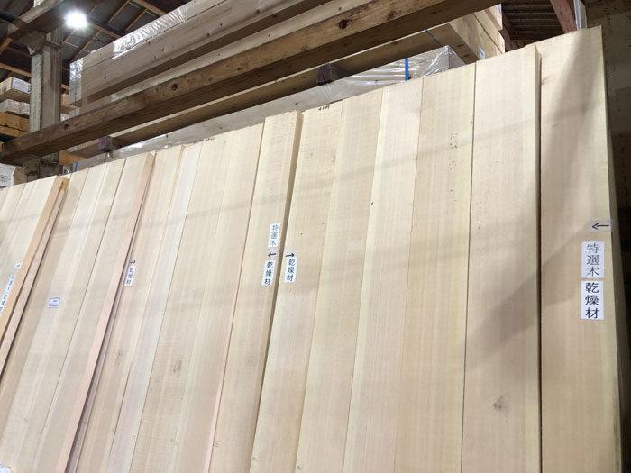 組子木材 仕入 銘木