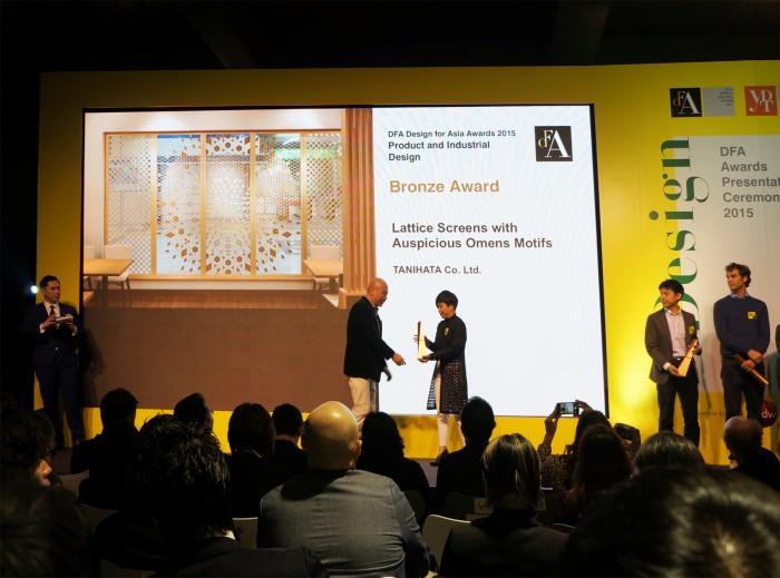 香港 アジアデザイン賞の授賞式