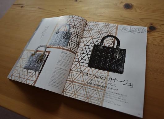 Diorのバッグと「組子」