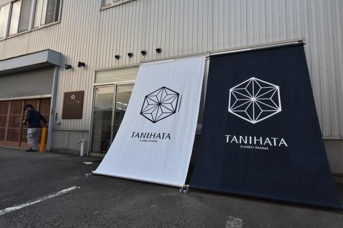 タニハタ ロゴ 幕