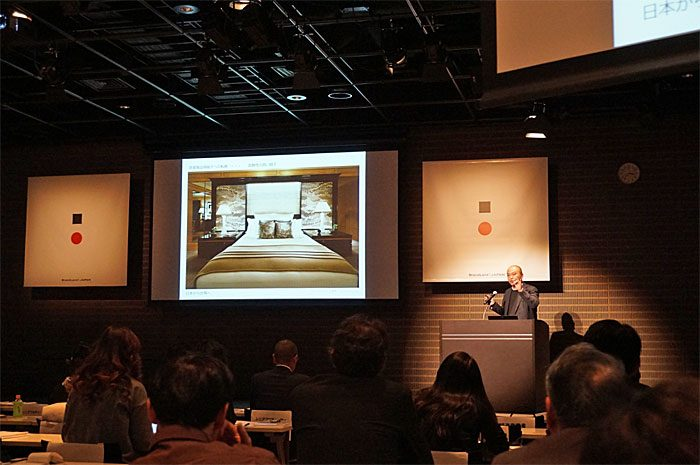 経済産業省 「BrandLand JAPAN」事業の最終報告会