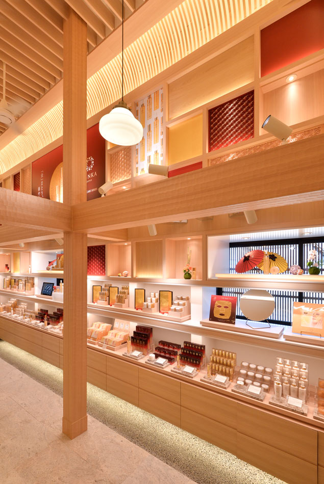 KINKA 組子 麻の葉文様 装飾店舗