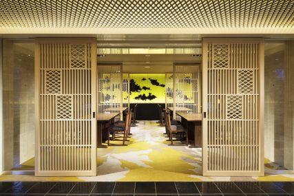 ホテル日航大阪 日本料理 弁慶 青海波入たて格子