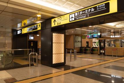 JR成田空港駅 組子らんま