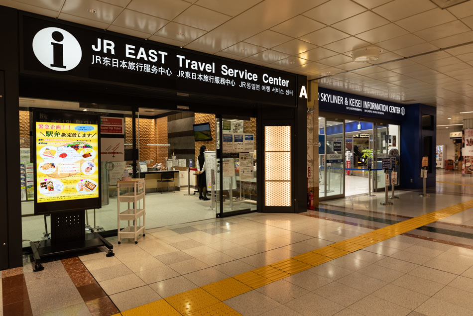 JR成田空港駅 組子らんま タニハタ