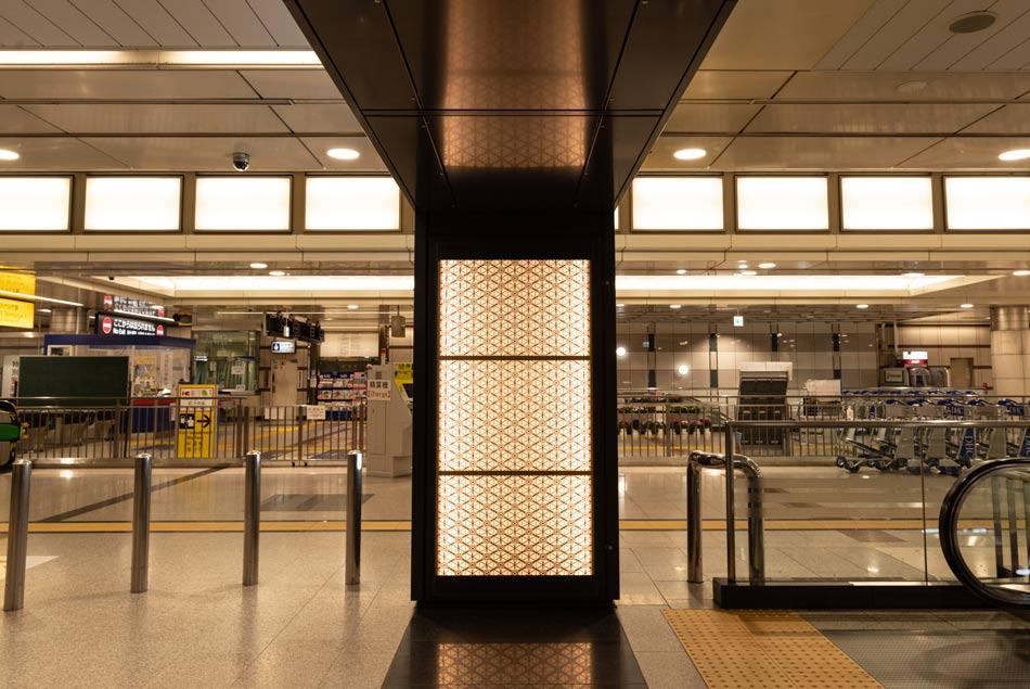 JR成田空港駅 組子 kumiko(成田第1ターミナル)