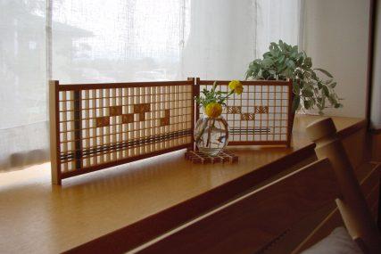 木製建具 住宅 組子小衝立 組子欄間 株式会社タニハタ 富山